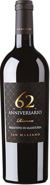 2017er Anniversario 62 Primitivo di Manduria Riserva San Marzano DOP 0,75 l